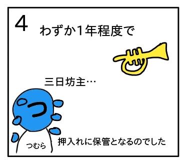 f:id:tsumuradesu:20200718230957j:plain