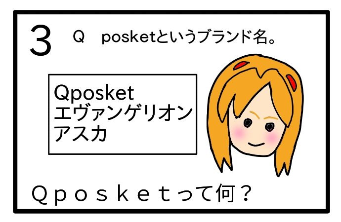 f:id:tsumuradesu:20200719015603j:plain