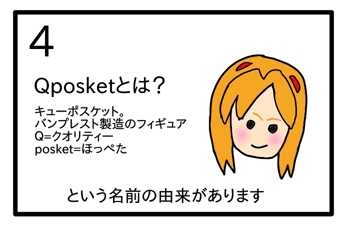f:id:tsumuradesu:20200719015614j:plain