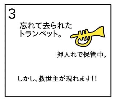 f:id:tsumuradesu:20200719182119j:plain