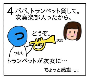 f:id:tsumuradesu:20200719182144j:plain