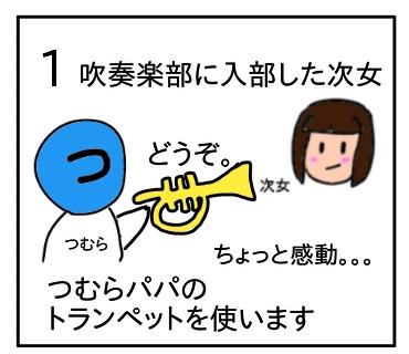 f:id:tsumuradesu:20200719192808j:plain