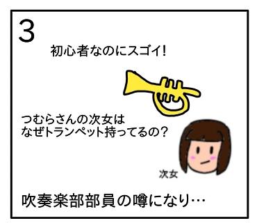 f:id:tsumuradesu:20200719192831j:plain