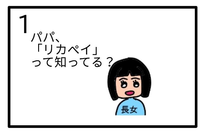 f:id:tsumuradesu:20200720201750j:plain