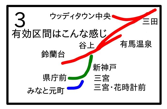 f:id:tsumuradesu:20200723141030j:plain