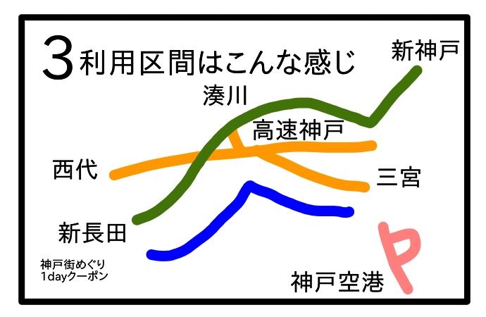 f:id:tsumuradesu:20200724235638j:plain