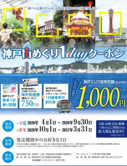 f:id:tsumuradesu:20200725005339j:plain