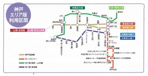 f:id:tsumuradesu:20200725005633j:plain