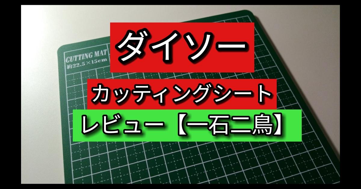 f:id:tsumuradesu:20200726190546j:plain