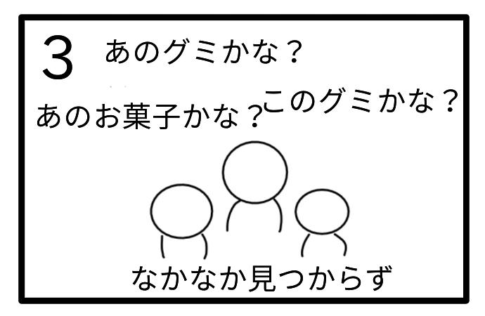 f:id:tsumuradesu:20200729212545j:plain