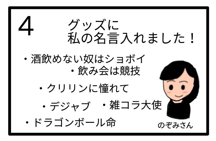 f:id:tsumuradesu:20200814222414j:plain