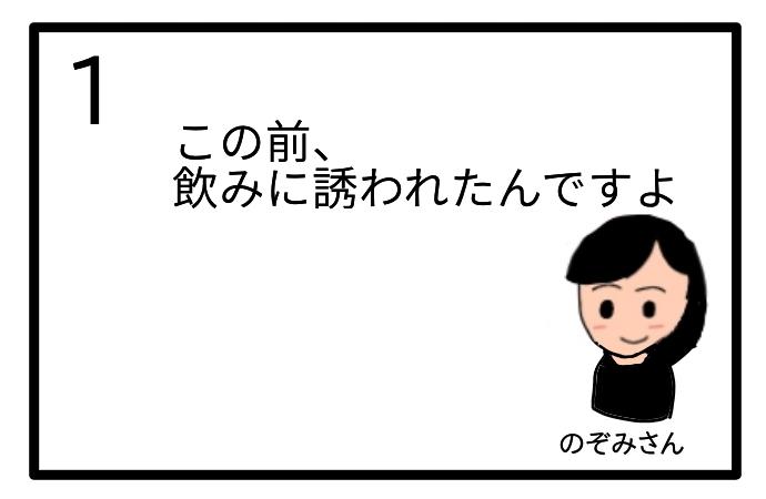 f:id:tsumuradesu:20200814224620j:plain