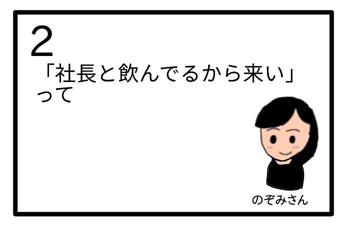 f:id:tsumuradesu:20200814224631j:plain