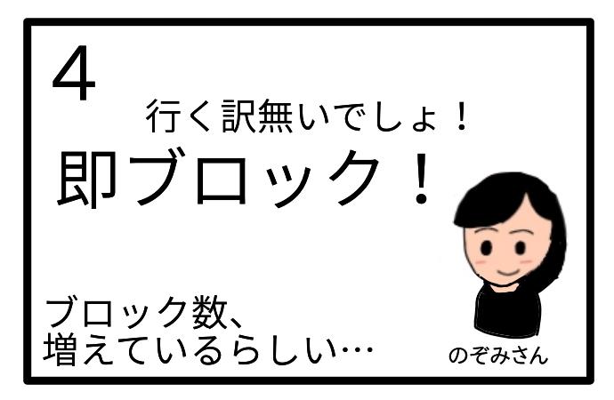 f:id:tsumuradesu:20200814224656j:plain