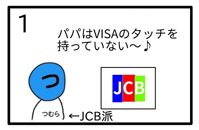 f:id:tsumuradesu:20200818220445j:plain