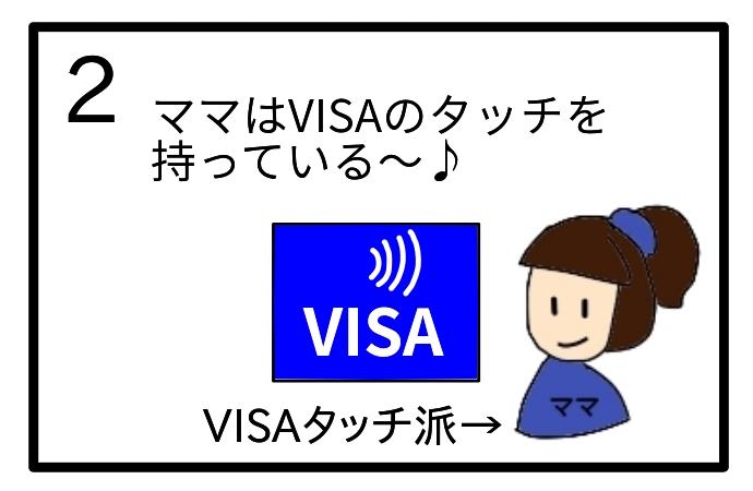 f:id:tsumuradesu:20200818220502j:plain