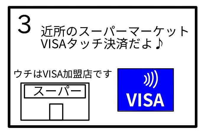 f:id:tsumuradesu:20200818220513j:plain