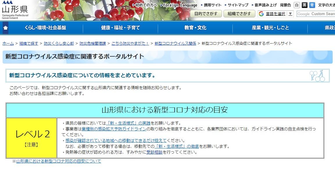 f:id:tsumuradesu:20200906004105j:plain