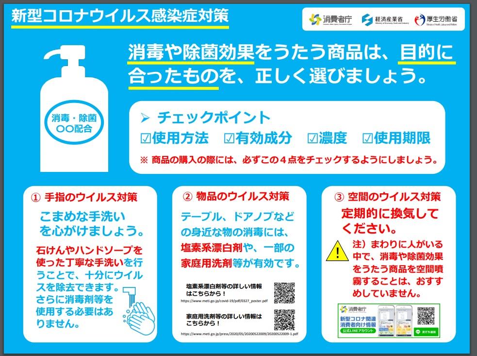 f:id:tsumuradesu:20200906082748j:plain