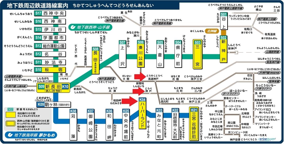 f:id:tsumuradesu:20200906141959j:plain