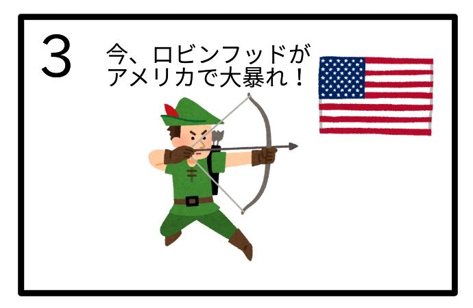 f:id:tsumuradesu:20200912002943j:plain