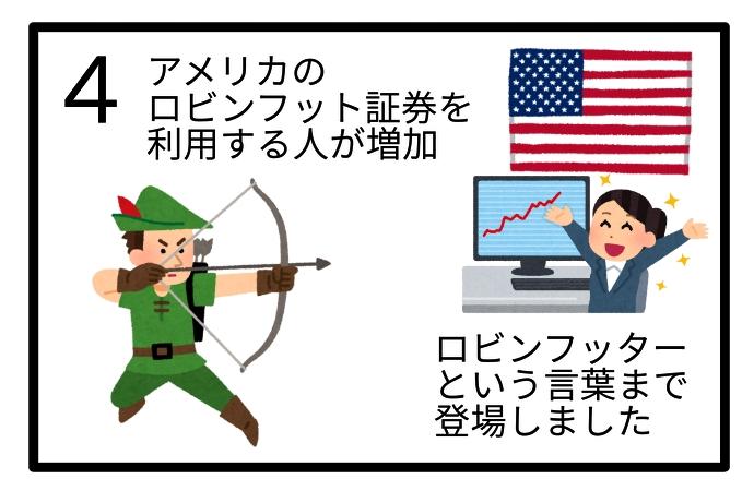 f:id:tsumuradesu:20200912003629j:plain