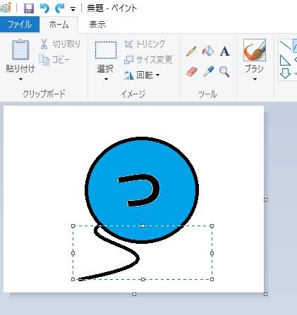 f:id:tsumuradesu:20200914202141j:plain