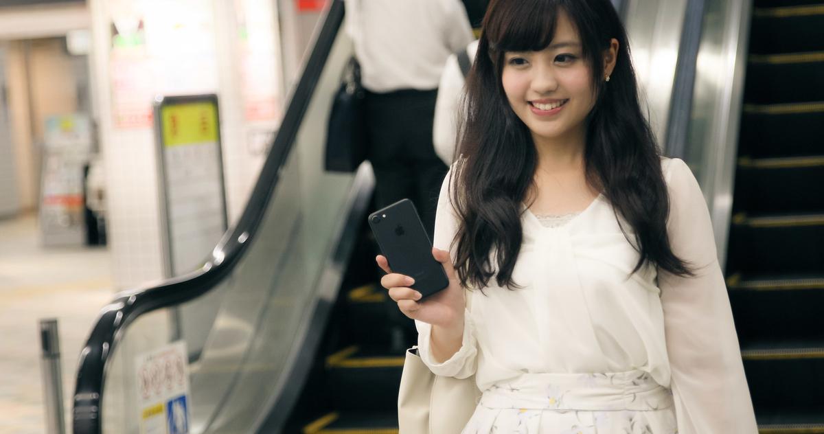 f:id:tsumuradesu:20200919084426j:plain