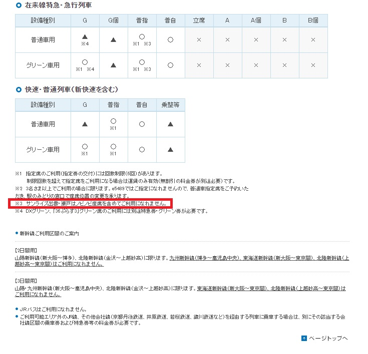 f:id:tsumuradesu:20201018205901j:plain