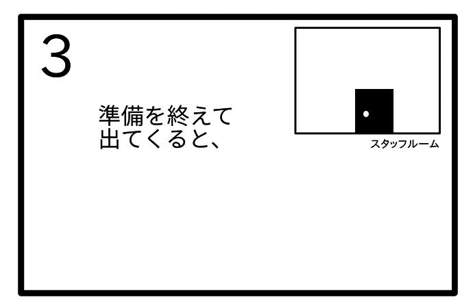 f:id:tsumuradesu:20201028225438j:plain
