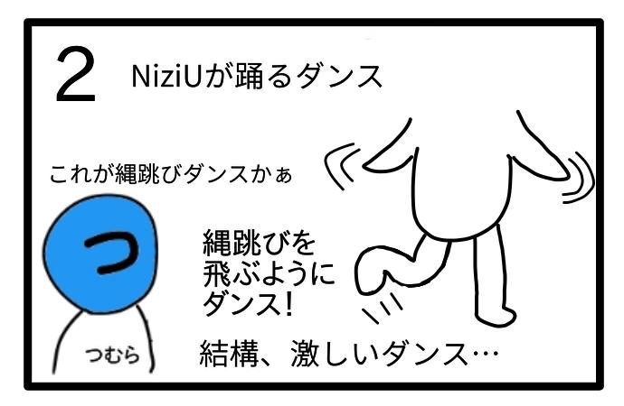 f:id:tsumuradesu:20201029084056j:plain