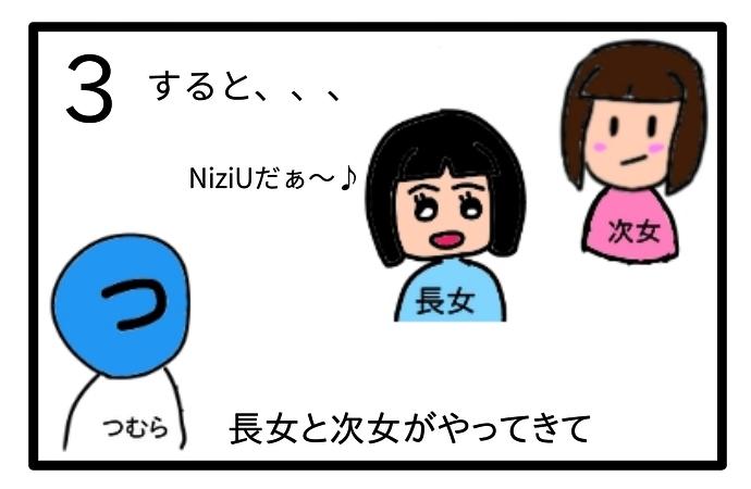 f:id:tsumuradesu:20201029084154j:plain