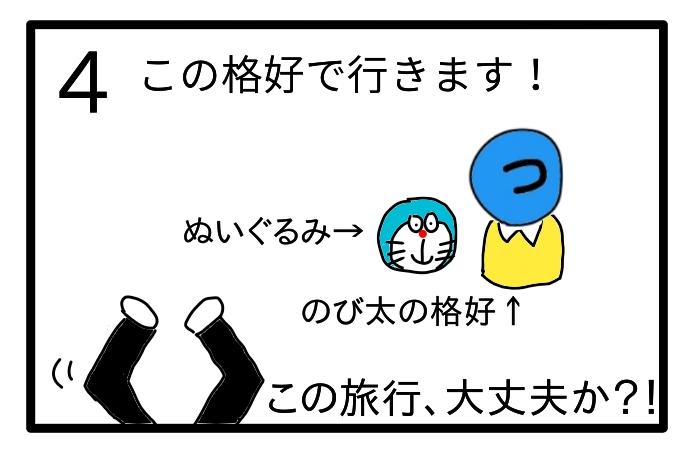 f:id:tsumuradesu:20201029140032j:plain