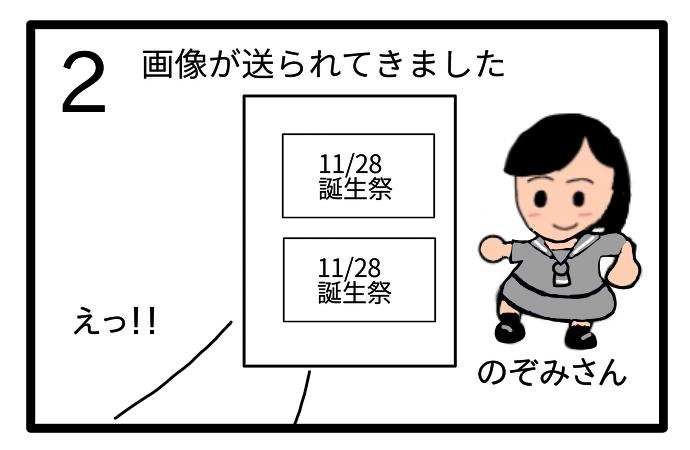 f:id:tsumuradesu:20201103213434j:plain