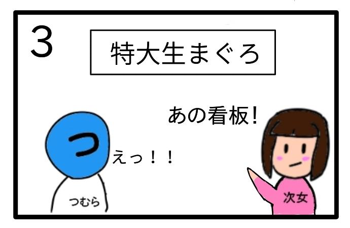 f:id:tsumuradesu:20201114204840j:plain