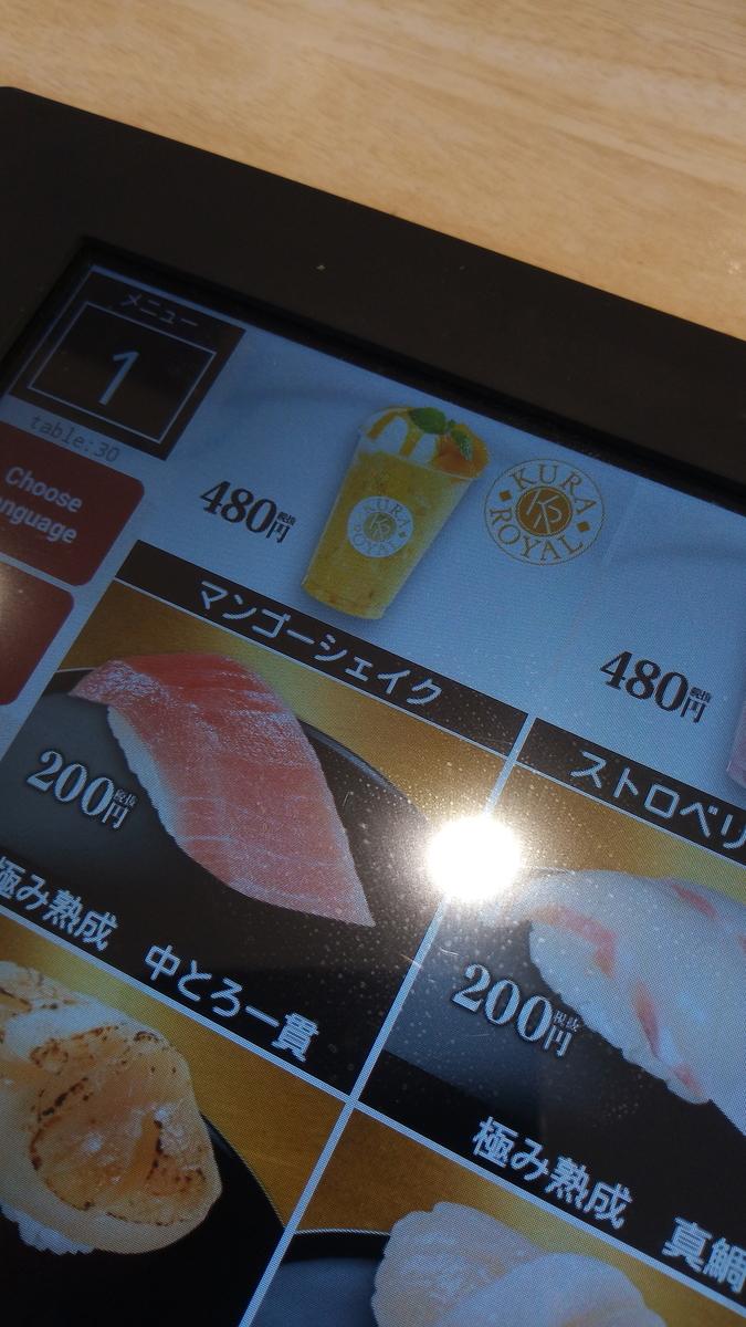 f:id:tsumuradesu:20201115193346j:plain