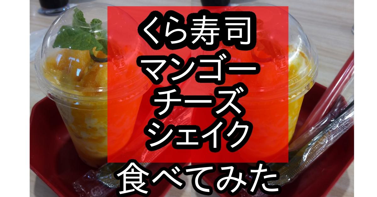 f:id:tsumuradesu:20201115204732j:plain