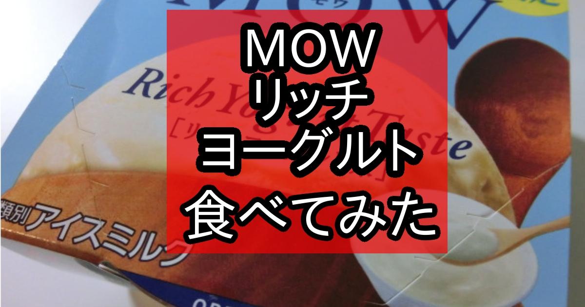 f:id:tsumuradesu:20201120225514j:plain