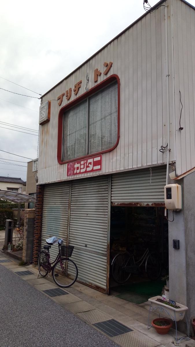 f:id:tsumuradesu:20201123012828j:plain