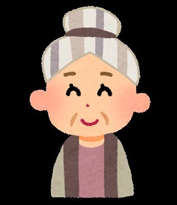 f:id:tsumuradesu:20201123151625p:plain