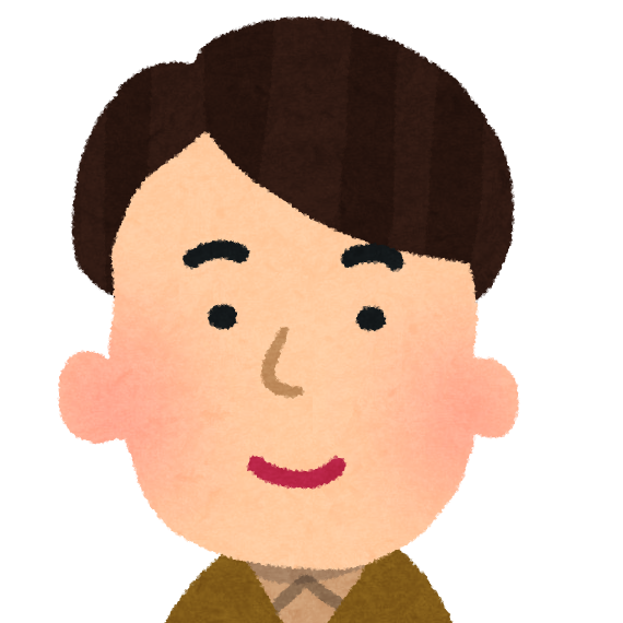 f:id:tsumuradesu:20201123160610p:plain
