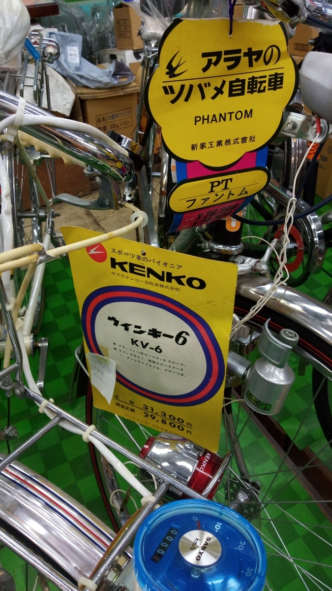 f:id:tsumuradesu:20201123162337j:plain