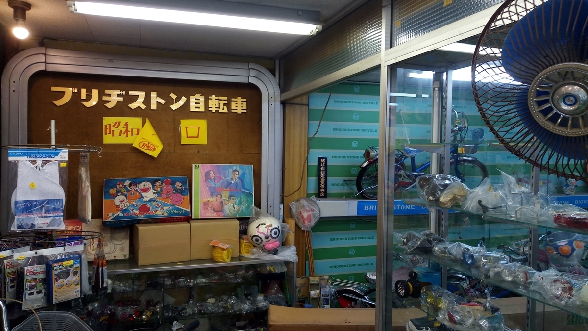 f:id:tsumuradesu:20201123162640j:plain