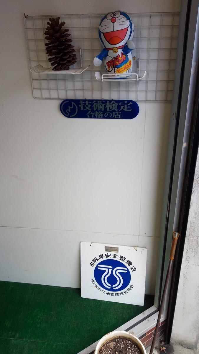 f:id:tsumuradesu:20201123162911j:plain