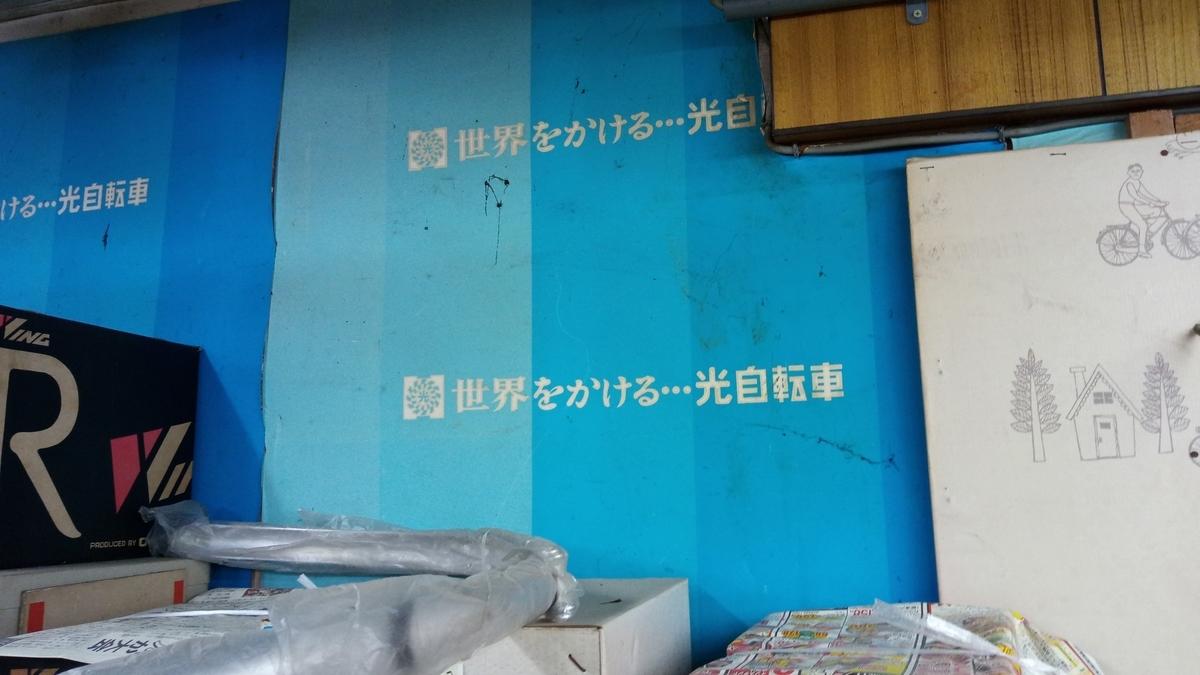 f:id:tsumuradesu:20201123162951j:plain