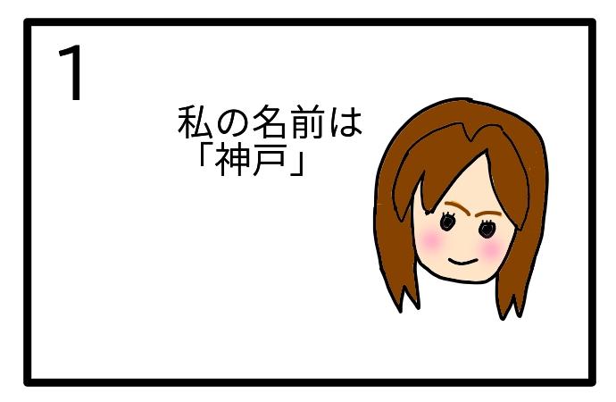 f:id:tsumuradesu:20201128192322j:plain