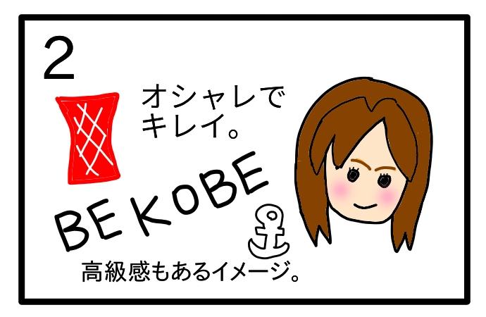 f:id:tsumuradesu:20201128192356j:plain