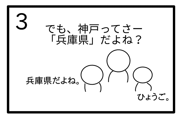 f:id:tsumuradesu:20201128192411j:plain