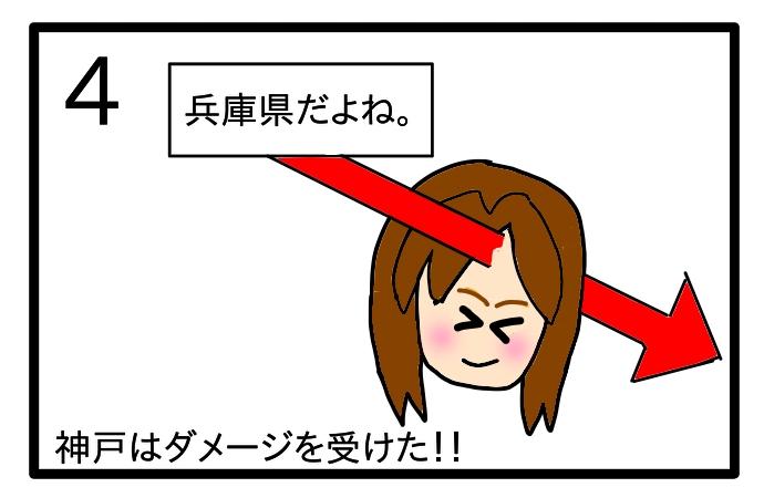 f:id:tsumuradesu:20201128192424j:plain