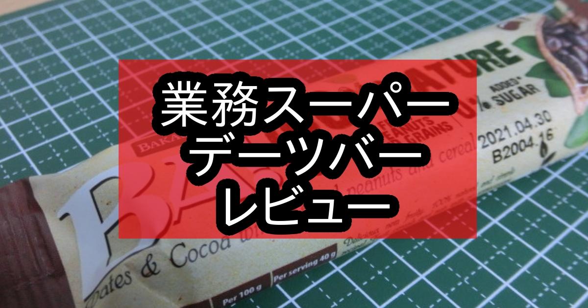 f:id:tsumuradesu:20201129124657j:plain